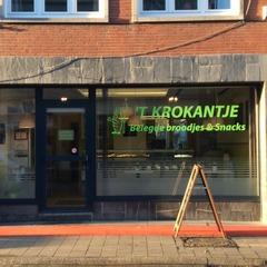 't Krokantje - Brussegem - Home